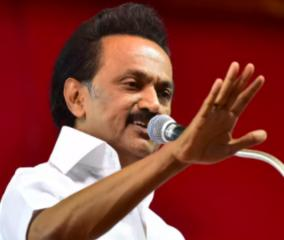 mk-stalin-urges-to-ban-neet