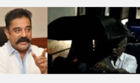 rainwater-flowing-into-the-bus-is-it-rainwater-or-corruption-that-flows-inside-kamal-haasan-question