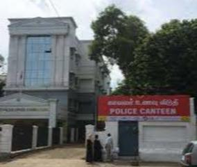 new-police-stations-in-covai
