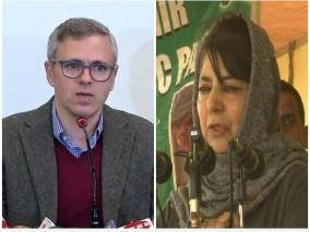 mehbooba-hits-back-at-amit-shah-over-his-gupkar-gang-remarks