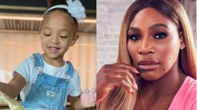 serena-williams-about-life-after-pregnancy