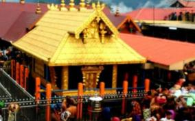 kumuli-traders-suffer-due-to-restrictions-to-sabarimalai-temple