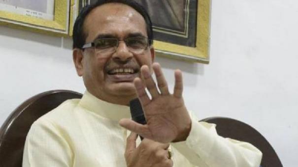 shivraj-singh-chouhan-announces-formation-of-cow-cabinet-in-madhya-pradesh