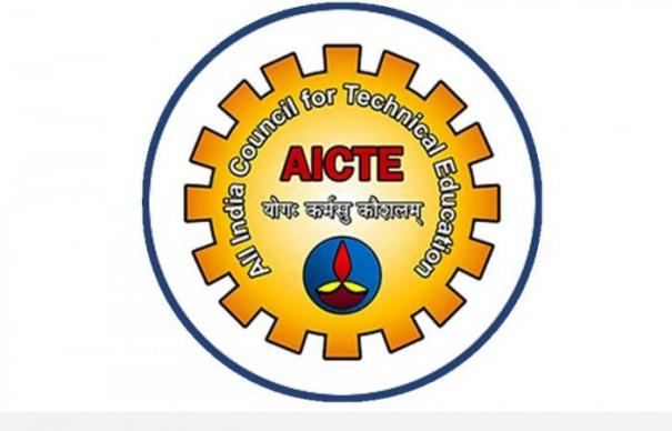 revised-academic-calendar-for-a-y-2020-21-for-aicte