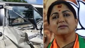 kushboo-tweet-about-accident