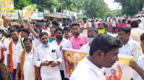 no-permission-for-vel-yatra-in-cuddalore
