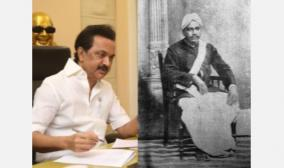 motherland-liberation-worked-for-the-tamil-charity-v-o-c-traveling-with-dravidian-leaders-in-the-last-days-history-stalin