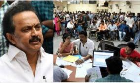 how-did-other-state-students-get-on-the-tamil-nadu-rank-list-stalin-s-question