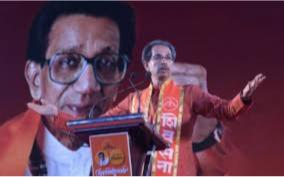 sena-taunts-bjp-over-sacrifice-of-giving-cm-s-post-to-jd-u