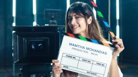 mamta-mohandas-launches-her-production-house