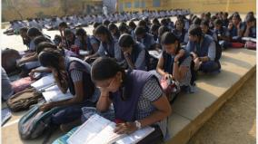 7-5-quota-not-for-government-aided-school-students-high-court-dismisses-petition