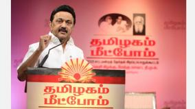 cm-to-blame-for-thoothukudi-shooting-death-do-the-dead-have-the-courage-to-go-home-and-offer-their-condolences-stalin-asked