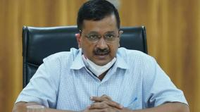 covid-delhi-records-highest-single-day-death-count-kejriwal-calls-all-party-meeting-to-discuss-coronavirus-situation