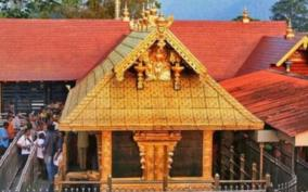 theni-annadhanam-seva-suspended-due-to-low-number-of-sabarimala-devotees