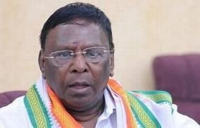 cm-narayanasamy-on-covid-vaccine