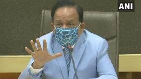confident-that-covid-19-vaccine-will-be-ready-in-three-four-months-dr-harsh-vardhan