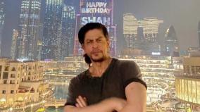 shah-rukh-khan-begins-shoot-for-siddharth-anand-s-next