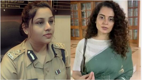 kangana-ranaut-takes-dig-at-karnataka-woman-ips-officer