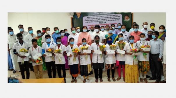 minister-vijayabhaskar-gives-financial-aid-to-mbbs-students