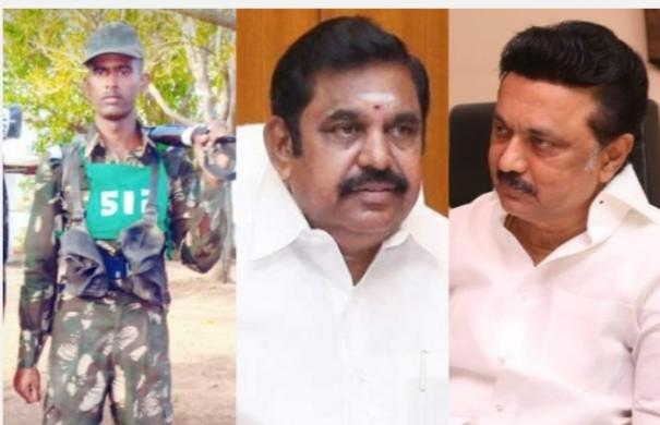 chief-minister-palanisamy-and-stalin-offer-condolences-to-the-family-of-a-deceased-soldier-in-ladakh