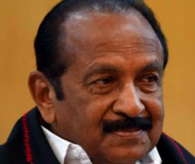 vaiko-urges-to-open-mahabalipuram