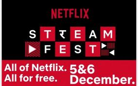 netflix-makes-streaming-free-for-dec-5-6-weekend-in-india