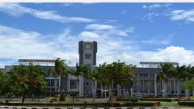 bharathiyar-university-m-phil-ph-d-written-exam-starts-on-dec-15