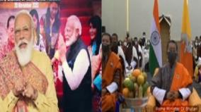 india-stands-with-bhutan-meeting-its-needs-top-priority-pm-modi-on-covid-19