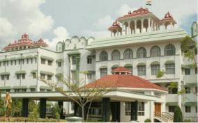 hc-denies-permission-for-naam-thamizhars-vel-payanam