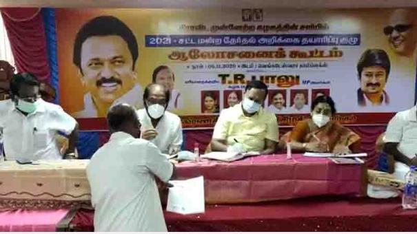 election-manifesto-committee-phase-3-tour-dmk-announcement