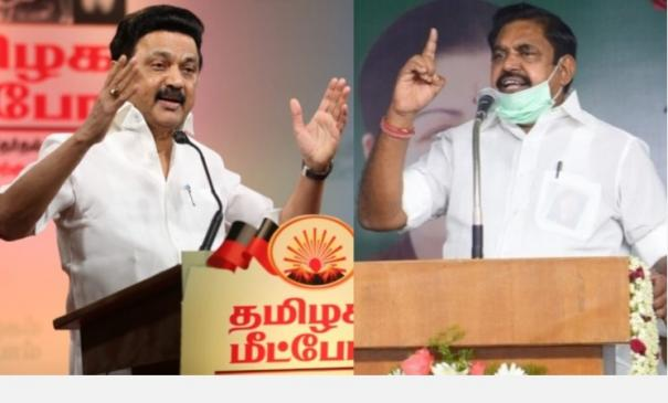 despite-the-opposition-the-dmk-is-still-the-ruling-party-thanks-to-the-prime-minister-for-acting-on-my-advice-stalin-s-speech