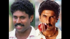 why-kapil-dev-was-initially-against-the-idea-of-making-83
