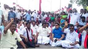 dmk-protest-in-karaikkal