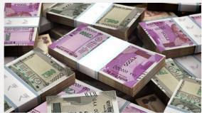electoral-bonds-worth-rs-280-crore-sold-ahead-of-bihar-assembly-elections