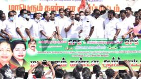 aiadmk-protest-in-lalgudi
