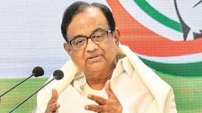 chidambaram-expresses-dismay-over-kerala-law-seeking-to-punish-offensive-posts-on-social-media