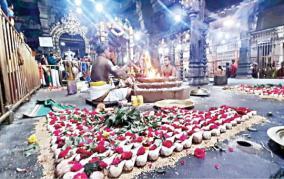 annamalaiyar-temple