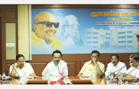 chief-minister-deputy-police-officers-who-want-to-stop-the-campaign-dmk-high-level-meeting-warning