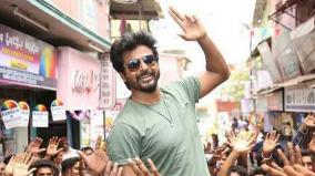 sivakarthikeyan-interview
