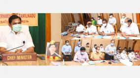 nivar-storm-protection-arrangements-chief-minister-s-consultation-with-ministers-and-officials