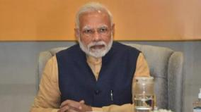 pm-modi-to-hold-covid-19-review-meet-with-cms-likely-to-analyse-states-vaccine-distribution-capacity