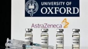 oxford-vaccine-can-be-90-effective-serum-institute-is-india-partner