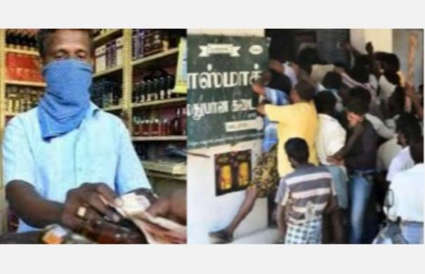tasmac-shops-will-also-be-closed-tomorrow-employees-union-request
