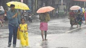 chennai-kanchi-tiruvallur-and-chennai-districts-will-receive-heavy-rainfall-meteorological-department