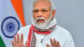 pm-narendra-modi-assures-tamil-nadu-puducherry-all-possible-support-from-centre