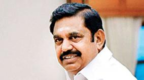 cm-palanisamy-ordered-to-open-dams-in-tenkasi