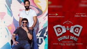 vishnu-manchu-to-star-in-d-d-sequel-to-dhee