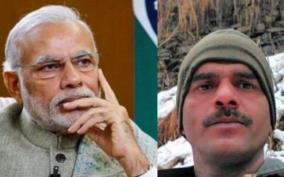 sc-rejects-dismissed-bsf-constable-tej-bahadur-s-plea-challenging-pm-modi-s-election-from-varanasi