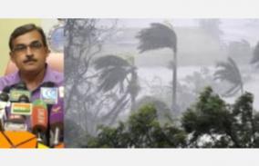 nivar-storm-will-cross-the-coast-near-pondicherry-tomorrow-evening-strong-winds-at-100-120-kmph-heavy-rains-in-coastal-districts