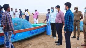 collector-survey-of-coastal-areas-in-karaikal-district